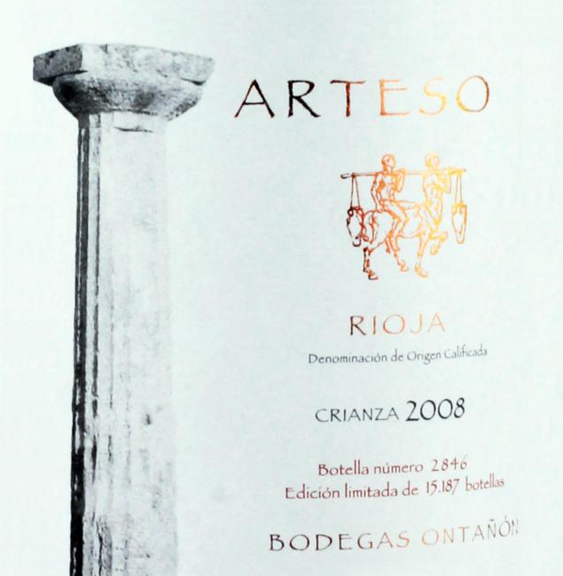 Rioja Ontanon Arteso 2015